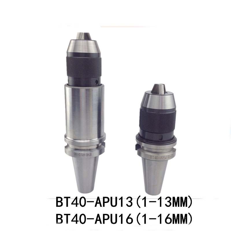 BT40 APU16 Range:1-16mm 13 Range:1-13mm Keyless Drilling Drill Chuck Holder CNC Milling Turning Holder CNC Lathe Spindle Tool new 3pcs 32mm straight shank 1 16mm keyless drill chuck cnc milling