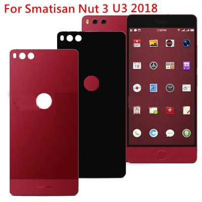 Full Cover Explosion-proof back Screen Protector film For Smartisan Nut 3 U3 Pro Tempered Glass Back film For U3 2018 Nut Pro 2