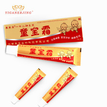 YIGANERJING Children Cream Dermatitis Eczema Pruritus Ointment For baby Natural Ingredient