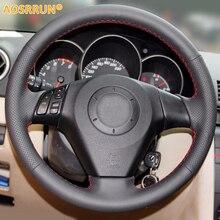 Aosrrun автомобильные аксессуары натуральная кожа рулевого колеса автомобиля крышки для старых MAZDA 3 2003-2009 Mazda 6 2002-2006 Mazda 5