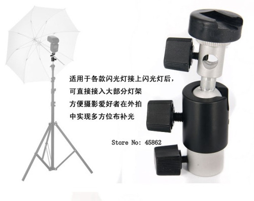 Free Shipping NEW camera Flash Shoe Umbrella Holder Swivel Light Stand Bracket D