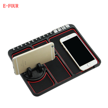 E-FOUR Brand New PVC Car Phone Holder Mat with Anti-Slip Stowing Tidying Storage Smart Cute Accessories