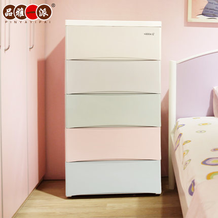 Product Ya Plastics Cabinet Drawer Storage Cabinets Baby Infant Child Wardrobe Sorting Clothes Chest Of