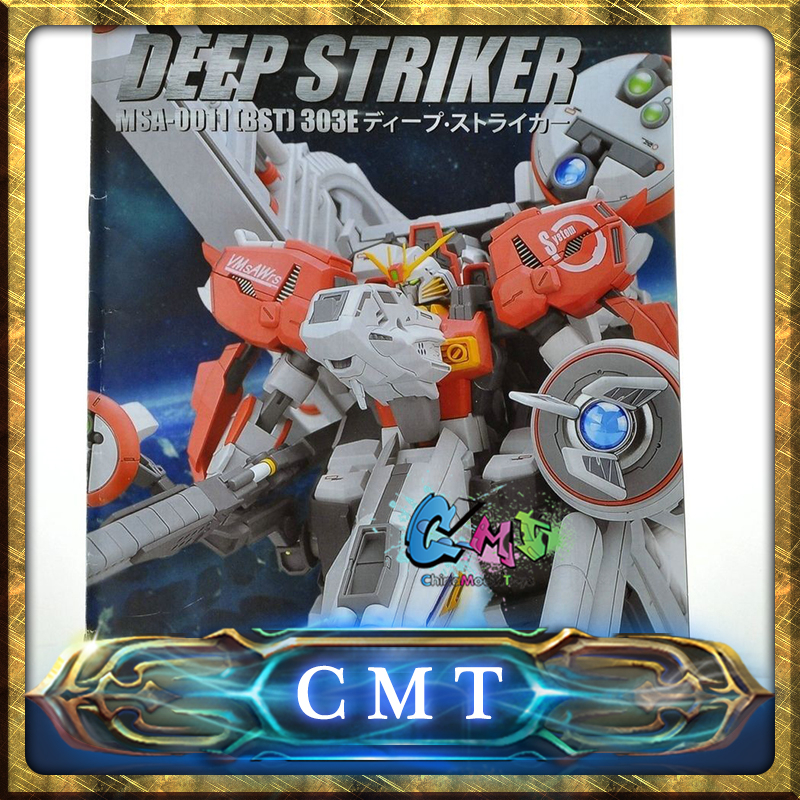 CMT HGUC 1/144 DEEP STRIKER EX S MSA 0011 GUNDAM ACE PLASTIC MODEL KIT action figure