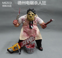 Cinema of Fear Leatherface The Texas Chainsaw Massacre 20CM Figure New Loose