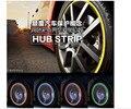8 M car styling decoración Llanta Hub pegatinas para Toyota prius auris avensis corolla rav4 yaris verso Camry Prius accesorios