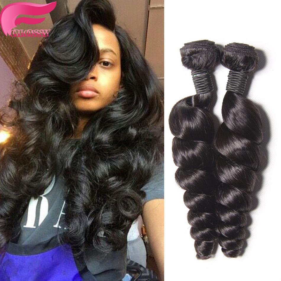 Brazilian Loose Wave Virgin Hair Bundle Deals Fast