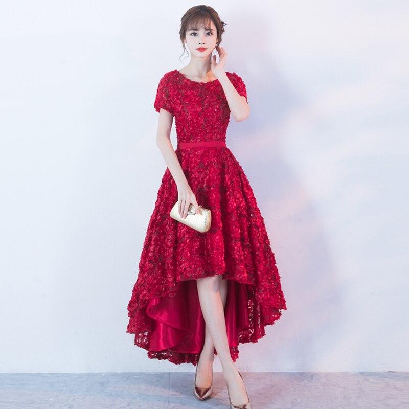 2018 Sexy robe de soirée à manches courtes court avant dos longue dentelle robe de soirée mariée Banquet formelle robe de soirée