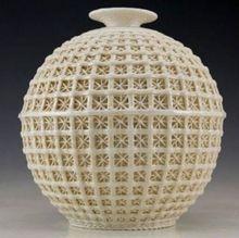 Rare Oriental Vintage Handwork Dehua Porcelain Vase NR