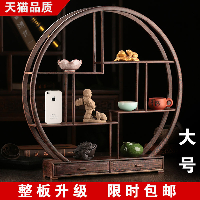 TZ Vegetarian Chicken Wing Wood Shelf Small Teapot Shelf Display Chinese  Rosewood Curio Cabinet Wood Ornaments