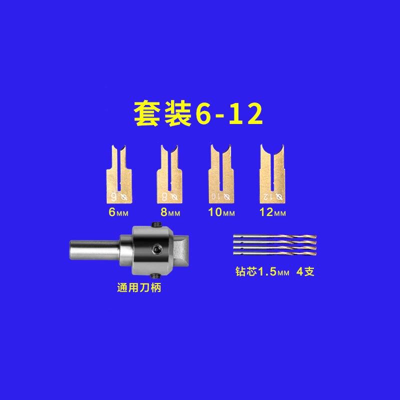Carbide Drill Bits 24 PCS Set 6-25 mm Meatl couteau Outils De Travail du Bois en Bois Perles