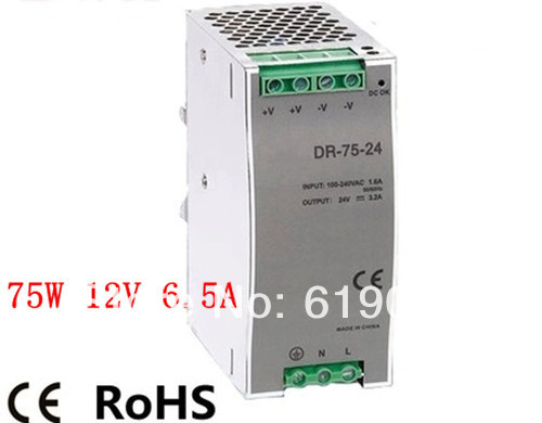 12 V6.5A Din Rail Single Output Switching power supply DR-75W-12 V 2014 high performance switching power supply 75w single output din rail type power supply