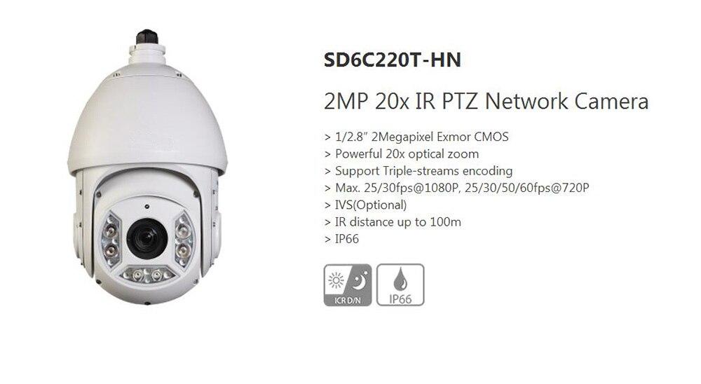 DAHUA Full HD 20X PTZ Dome Camera 1080P Network IR PTZ Dome Camera IP66 with 100M