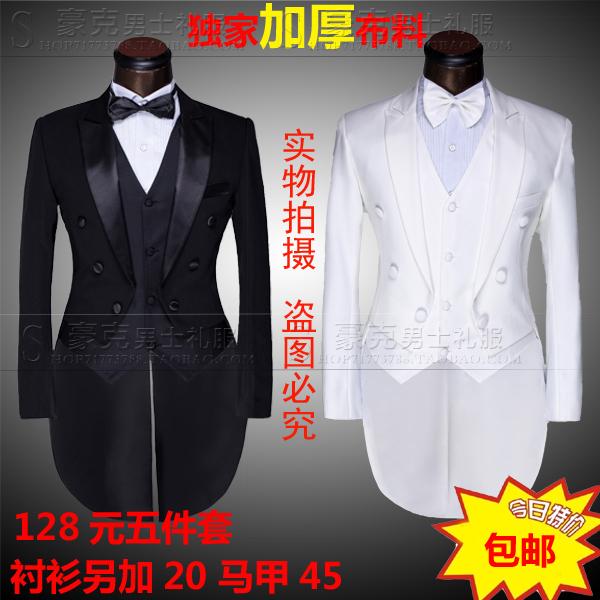 Hong Kong smoking masculino anfitrião MC estúdio roupas para o noivo mais terno do lazer terno cobre 5 vezes vestido + pant
