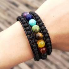 Bracelet en pierre de lave noire, bijoux fait à la main, 7 chakras, Bracelet en pierre naturelle, 3 brins de corde tissée