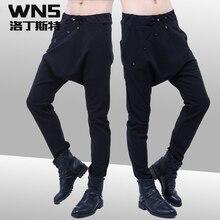 M-6XL casual pantalones harem
