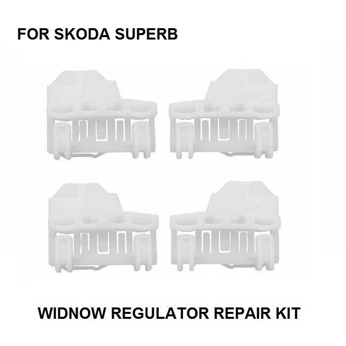 CAR WINDOW REPAIR CLIP KIT FOR SKODA SUPERB WINDOW REGULATOR REPAIR KIT FRONT LEFT /RIGHT 2001-2009