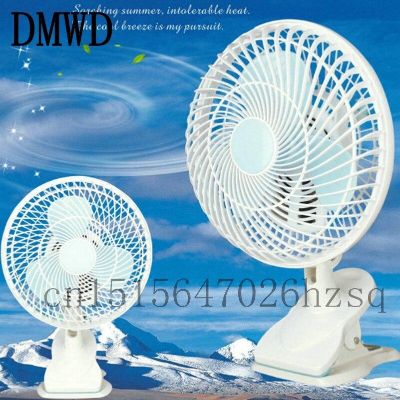 DMWD 2 передач клип вентилятор/настольный/настенный вентилятор кровать портативный студент mute cooler