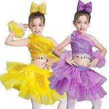 Latin dress six one girl costume female poncho gauze sequins childrens chorus dance performance clothing