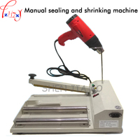 Manually seal and shrink the machine SKA600 PVC color box coated and shrinkable packaging machinery 220V 1PC