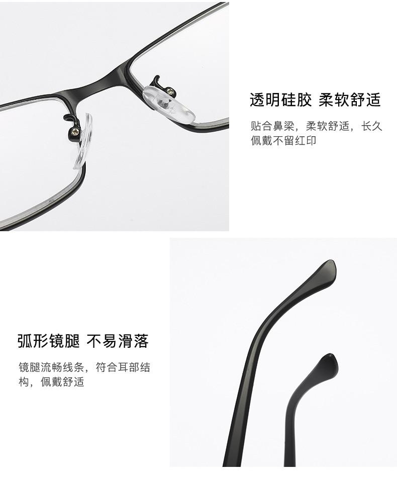 2019 Mypia Glasses MenBusiness Reading Glasses Women Titanium alloy Eyegrasses Male Hyperopia Presbyopia Prescription Glasses