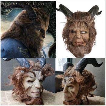 Famous Film Theme Cos Mask 2017 Hot Movie Beauty and the Beast Adam Prince Mask Cosplay Horror Mask Latex Helmet Halloween Party