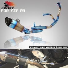 Motorcycle CNC Exhaust Pipe Muffler and Mid Pipe Scooter Exhaust Muffler Escape For Yamaha YZF-R3 YZFR3 YZF R3 2014 2015 2016