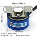 Codeur absolu multi-cycle à servomoteur absolu TS5700
