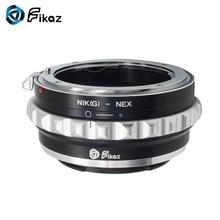Fikaz Lens Mount Adapter Ring For Nikon G Mount F/AI/G Lens to Sony E mount NEX NEX 3 NEX 3C NEX 3N NEX 5 Alpha a6000 a5000