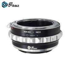 Pierścień do mocowania obiektywu Fikaz do obiektywu Nikon G mocowanie F/AI/G do Sony e mount NEX NEX 3 NEX 3C NEX 3N NEX 5 Alpha a6000 a5000