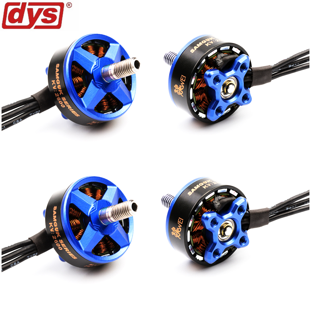 4pcs/lot DYS Samguk Series Wei 2207 2300KV 2600KV 3-4S Brushless Motor for RC Model DIY Multicopter Spare Parts Frame Kit Parts 4pcs lot dys brushless motor 4215 650kv for rc model quadcopter hexacopter multicopter dys be4215 650kv