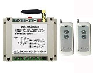 Image 3 - DC12V 24V 36V 48V 2CH 500m longue portée RF télécommande sans fil relais commutateur système de sécurité tubulaire moteur volets de porte de garage