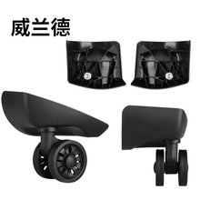 Suitcase Wheel  Luggage Replacement Factory direct sale mute Repair suitcase accessories wheels Tool Casters