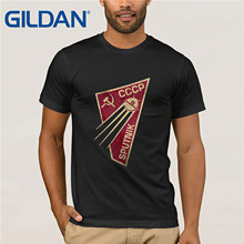 Gildan Brand Russia CCCP Soviet Satellite Sputnik V01 Space Exploration Program T-Shirt Summer Mens Short Sleeve