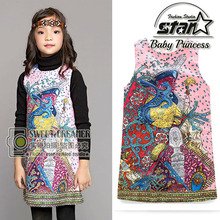 Summer Children Girl Dress 2016 For 4-13 Years Pearls Doodles Print Princess Birthday Party Kids Formal Dress Brand