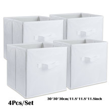 4Pcs/set Beige Foldable Fabric Basket Bins Collapsible Storage Bags Box Cube Boxes Non Woven 30*30*30cm(China)