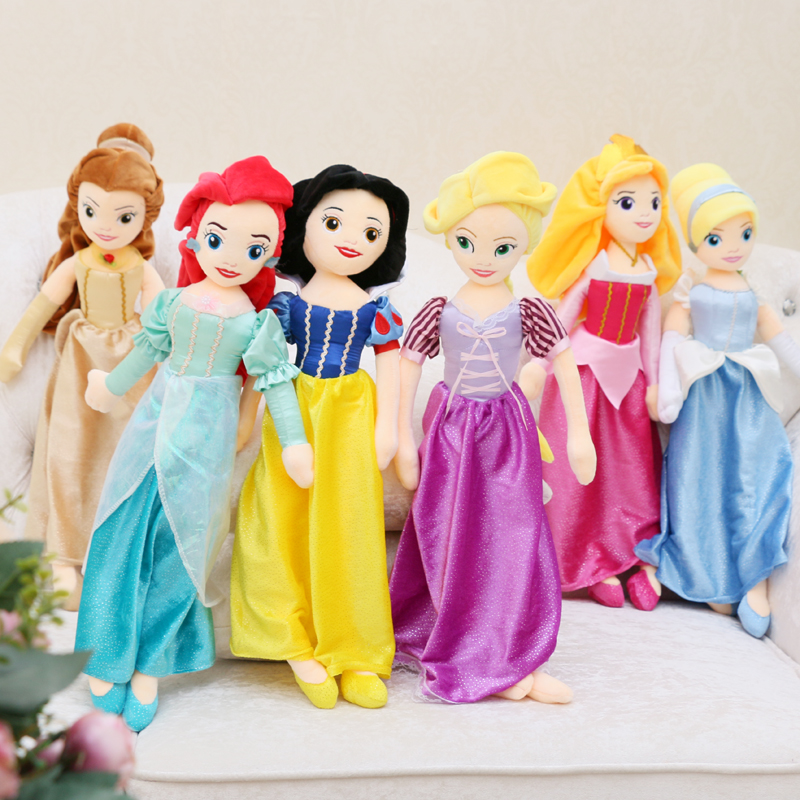 New 65cm 1/3 Dolls for Girls Gift Plush Toy Aurora Snow White Cinderella Mermaid Princess Doll Rapunzel Belle Brinquedos Toys 11pcs set disney princess toys cinderella belle mermaid ariel sofia snow white fairy rapunzel action figures disney doll gift