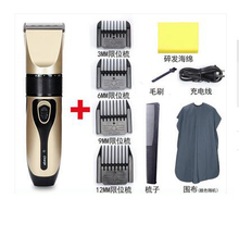 Hair slicing Machine Electrical Hair cutter Trimmer Clipper Rechargeable Razor Hair shearing equipment Slicing for barber Grownup child