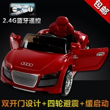 Audi four children electric car baby stroller dual-drive men and women can take remote control toy car children electric car