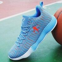 Новая обувь для баскетбола, дышащая ткань, освежающая и удобная, мягкая подкладка, удобные кроссовки