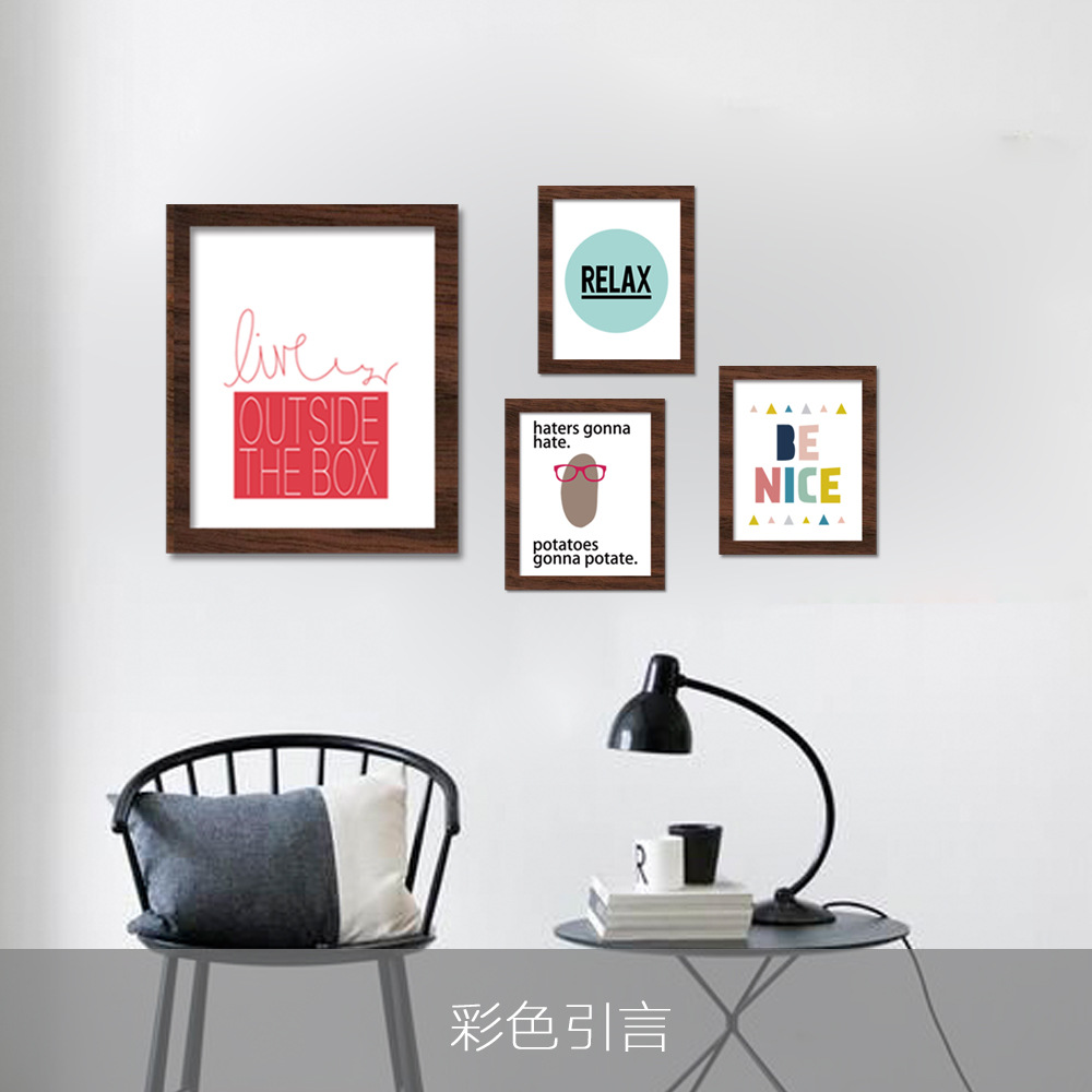 Popular large posters prints buy cheap large posters for Modern minimalist wall art