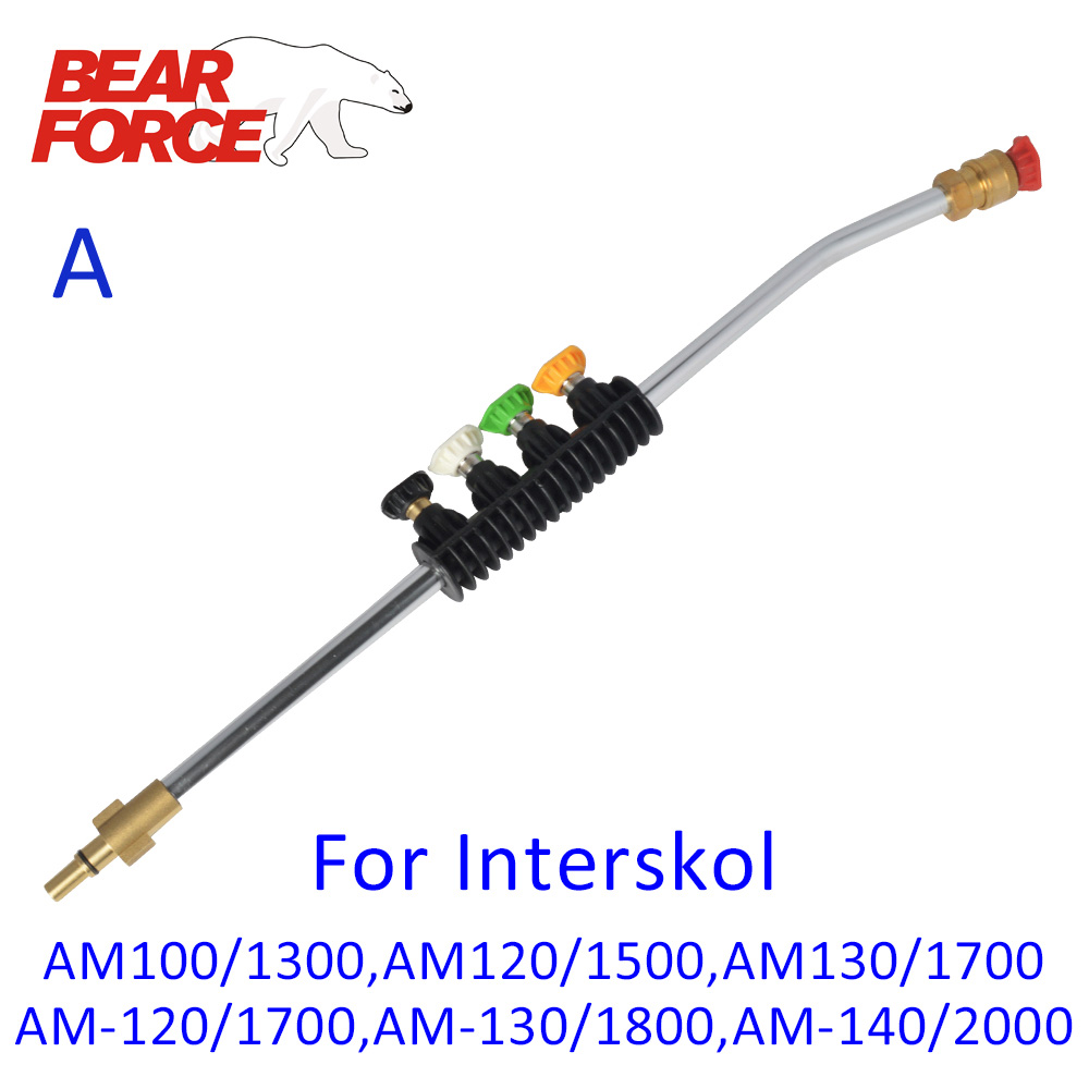 Pressure Washer Wand Car Cleaning Jet Lance Spear Nozzle Quick Tips For Interskol High Pressure Washers