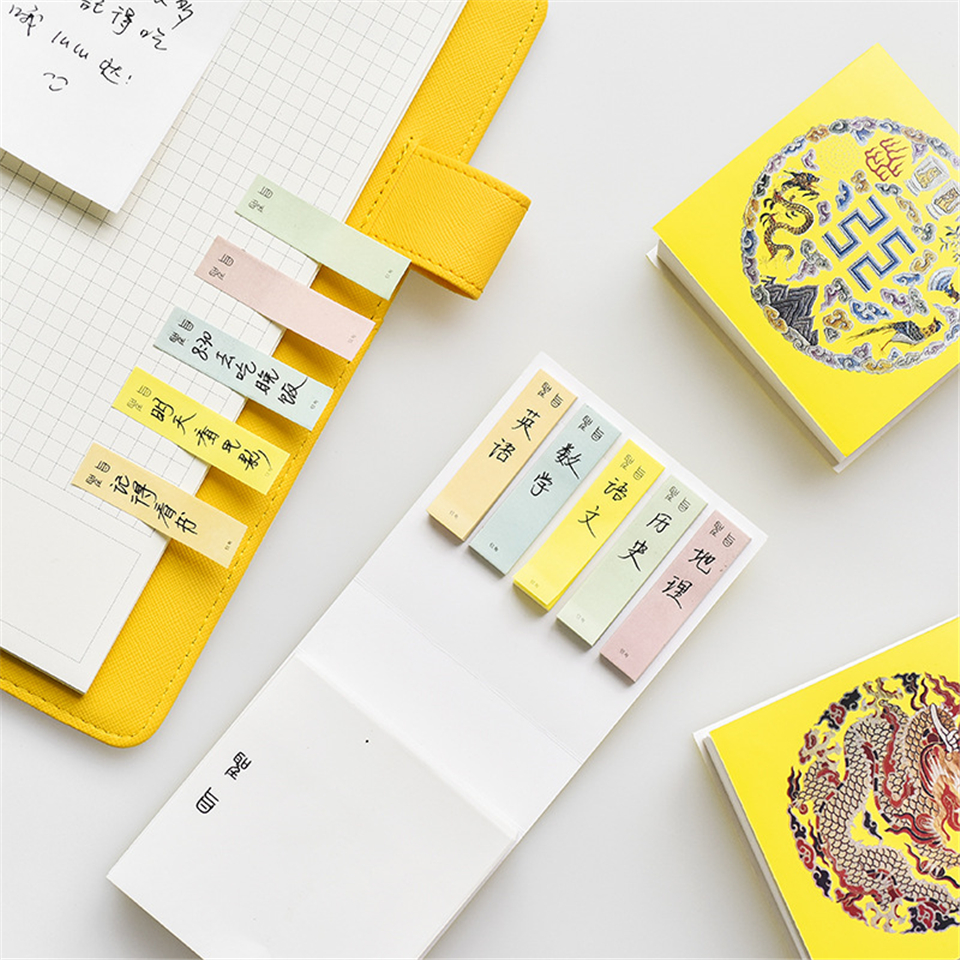 1PCS Creative Memo Pad Indexes Cute Colorful N Sticky Notes Messages Memo Pads Stationery Office School Supplies 200 sheets 2 boxes 2 sets vintage kraft paper cards notes filofax memo pads office supplies school office stationery papelaria