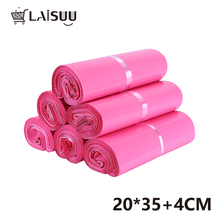 100 pièces 7.8*13.7 pouces/20*35 cm Fille Rose Épais Étanche Auto Adhésif Sac poly enveloppe cadeau sac de diffusion