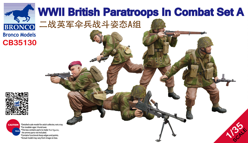 mortar British Paratrooper Arnhem w 2in 1//9th resin kit