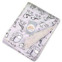 Зимние детские одеяла с мультяшными животными Короткие Плюшевые