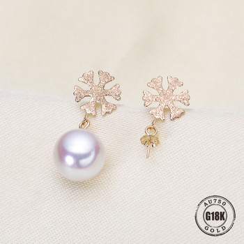 Luxury genuine 18k gold jewelry for women top quality yellow gold earrings Fit Half Hole Pearl DIY Accessories