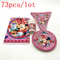 High Quality Mickey Mouse 73Pcs/lot Disney Cup Plate Tablecover Event Party Wedding Girl Birthday Party Banner Decoration Supply