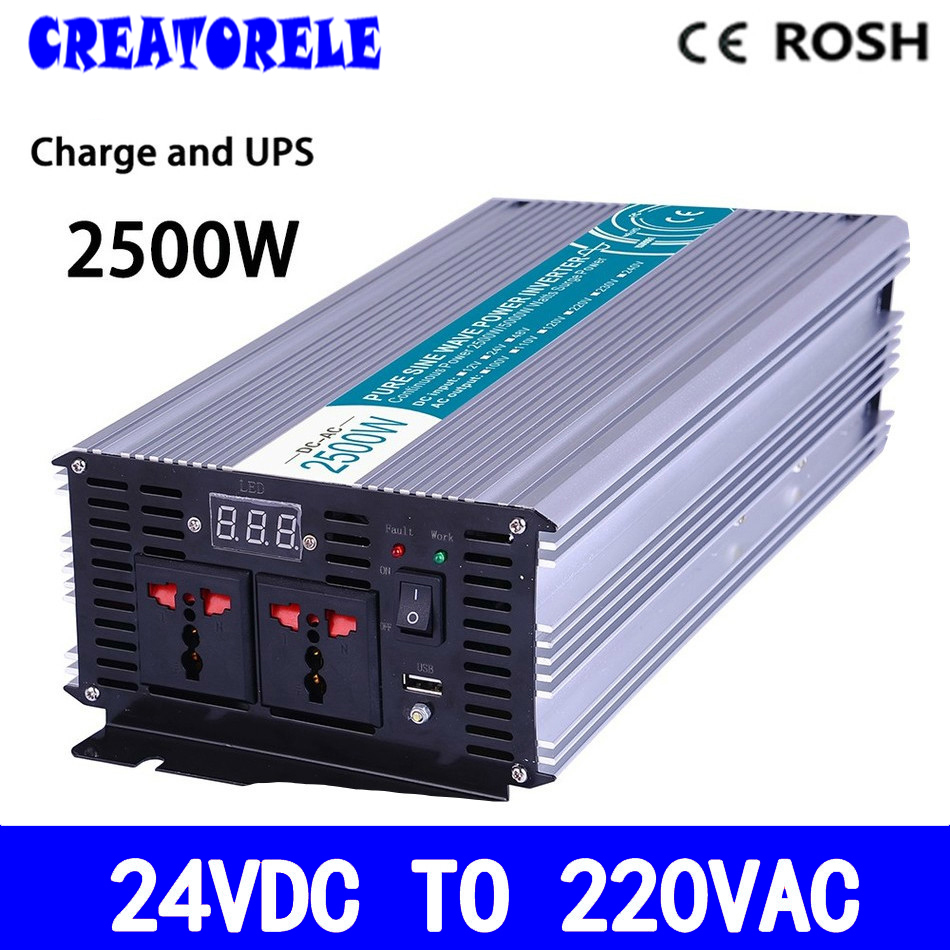 P2500-242-C 2500W pure sine wave  inverter 24v 220v solar inverter voltage converter with charger and meziere wp101b sbc billet elec w p