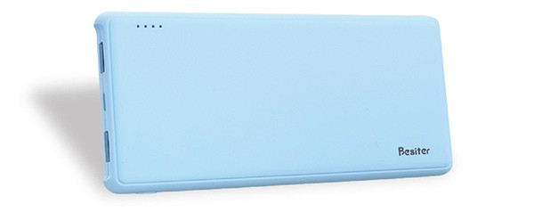 Besiter 2 USB Ports Ultra Thin External Backup Battery  (11)